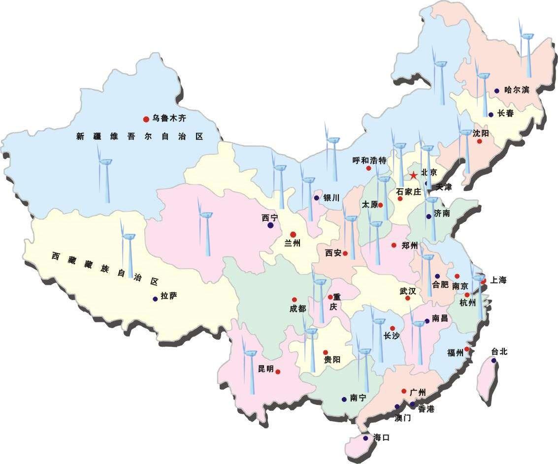 中国地图-无河流-风车.jpg